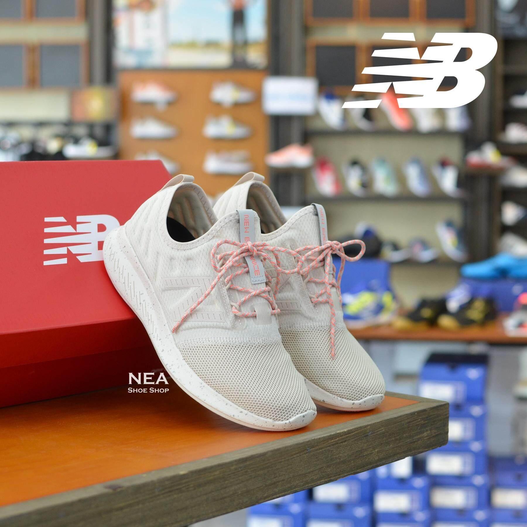 เชียงใหม่ [ลิขสิทธิ์แท้] New Balance FuelCore Coast v4 City Stealth Pack [W] รองเท้าผ้าใบ ผู้หญิง รองรับการวิ่ง WCSTLRG4 - D