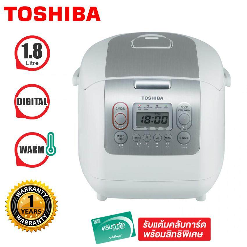 TOSHIBA RC-18NMF RICE COOKER 1.8L(COMP)