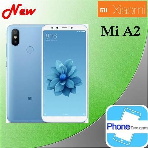 สอนใช้งาน  นครสวรรค์ Xiaomi  Mi A2  (Ram 6GB /Rom 128GB) - ประกันศูนย์ ฟรี TPU เคส