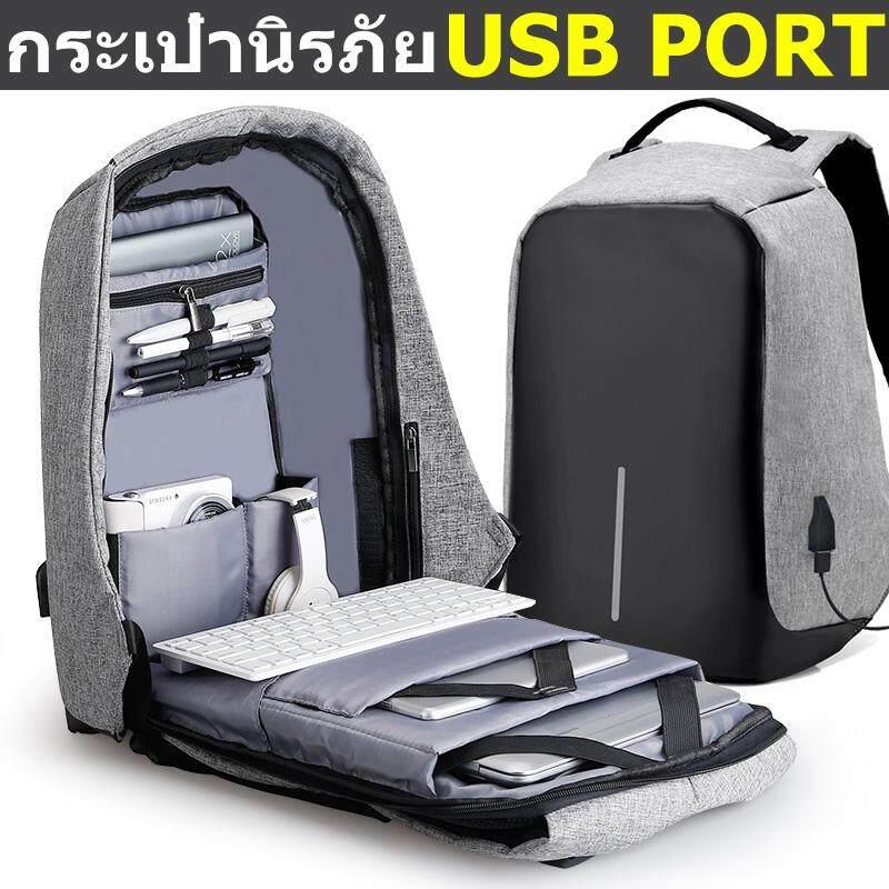 0121af5844  ฟรีค่าจัดส่ง กระเป๋าสะพายหลัง สไตล์เกาหลี กระเป๋าเป้เดินทาง กระเป๋าโน๊