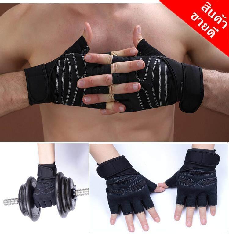ถุงมือฟิตเนส ถุงมือออกกำลังกาย ถุงมือยกน้ำหนัก ถุงมือยกเวท Fitness Glove Sports Gloves สีดำ By Lifetosleep.