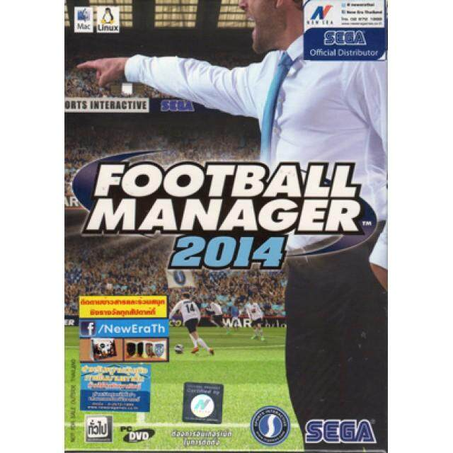 PCG FOOTBALL MANAGER 2014 DVD-ROM) (ASIA)
