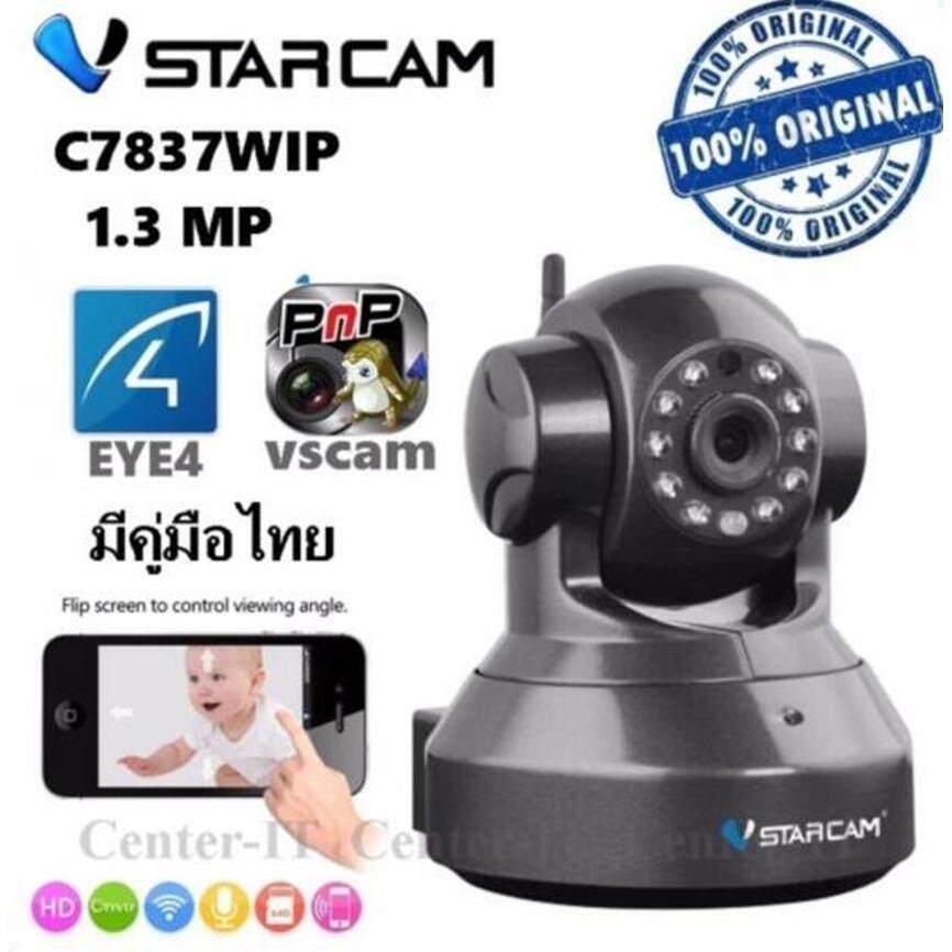 ขาย Vstarcam Ip Camera Wifi กล้องวงจรปิดไร้สาย ดูผ่านมือถือ รุ่น C7837Wip Black ถูก ใน ไทย