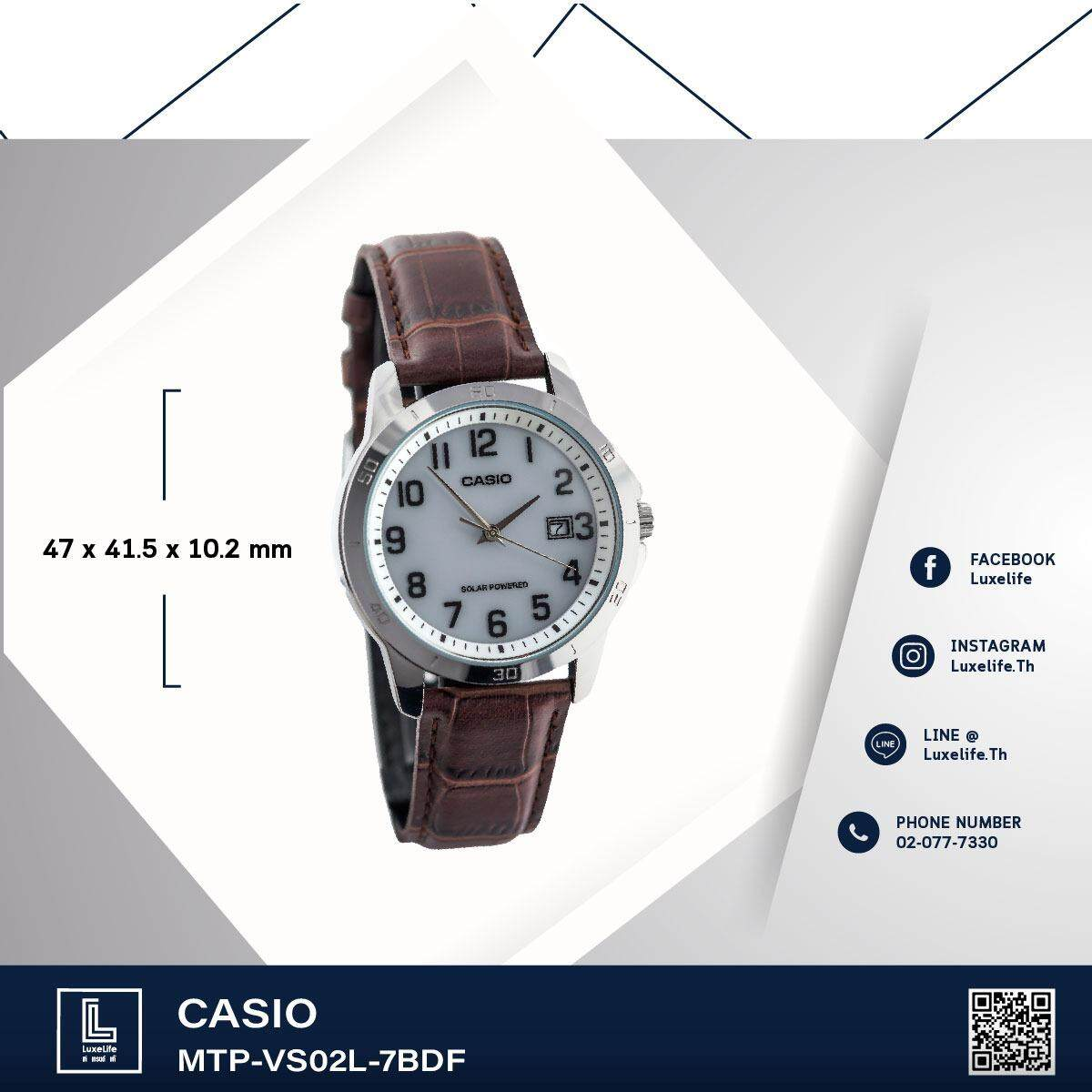 ส่วนลด นาฬิกาข้อมือ Casio รุ่น Mtp Vs02L 7Bdf นาฬิกาข้อมือผู้ชาย Casio