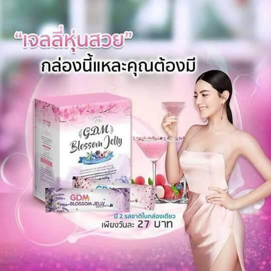 ราคา Gdm Blossom Jelly 10 ซอง ใหม่