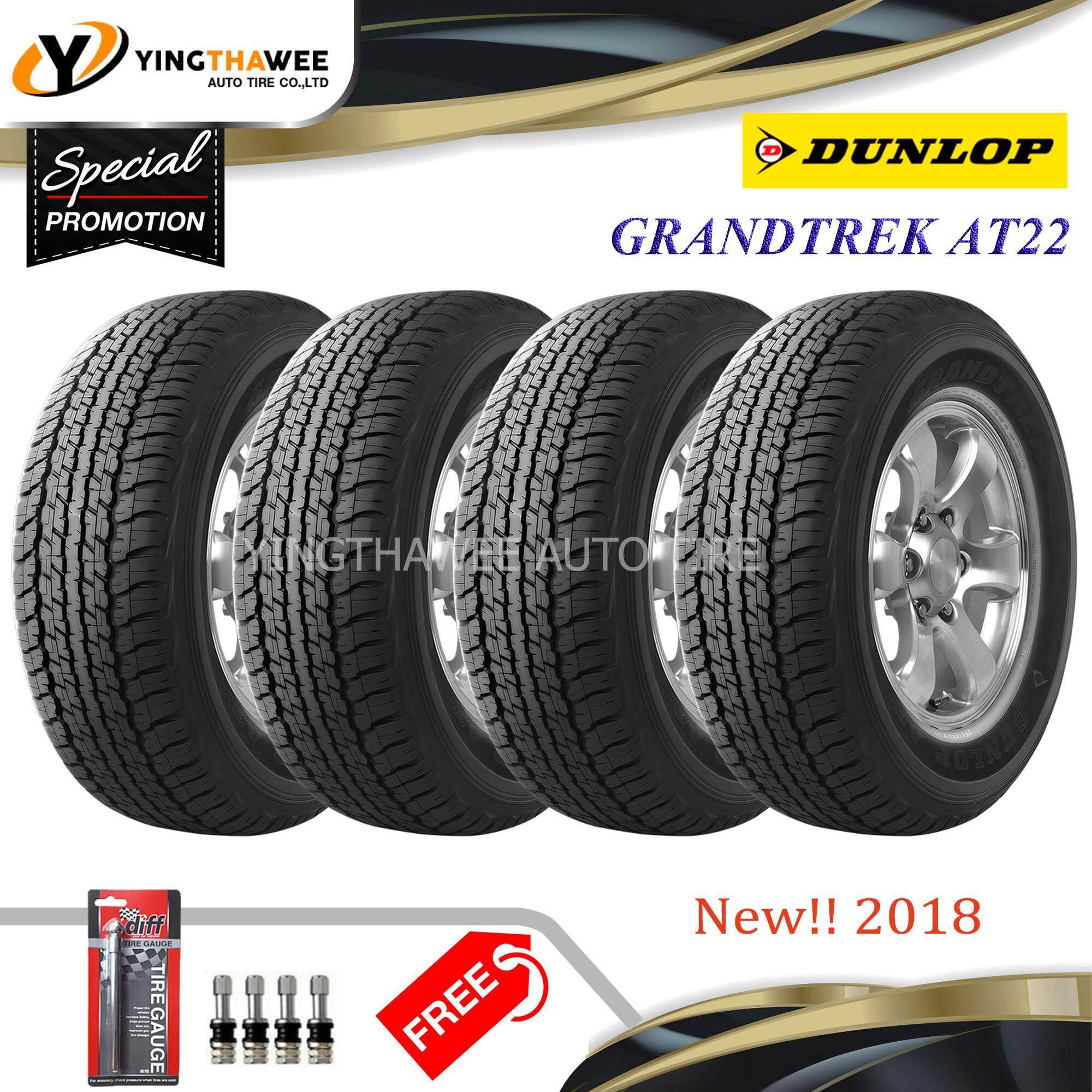 นครศรีธรรมราช DUNLOP ยางรถยนต์ 245/70R16 รุ่น GRANDTREK AT22 จำนวน 4 เส้น (แถมจุ๊บเหล็กแท้ 4 ตัว + เกจวัดลมยาง 1 ตัว)