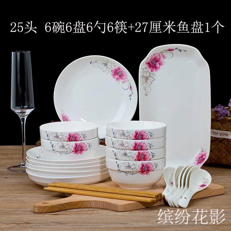 ถ้วยจานของใช้ในครัวเรือนจานเครื่องเคลือบจีน.