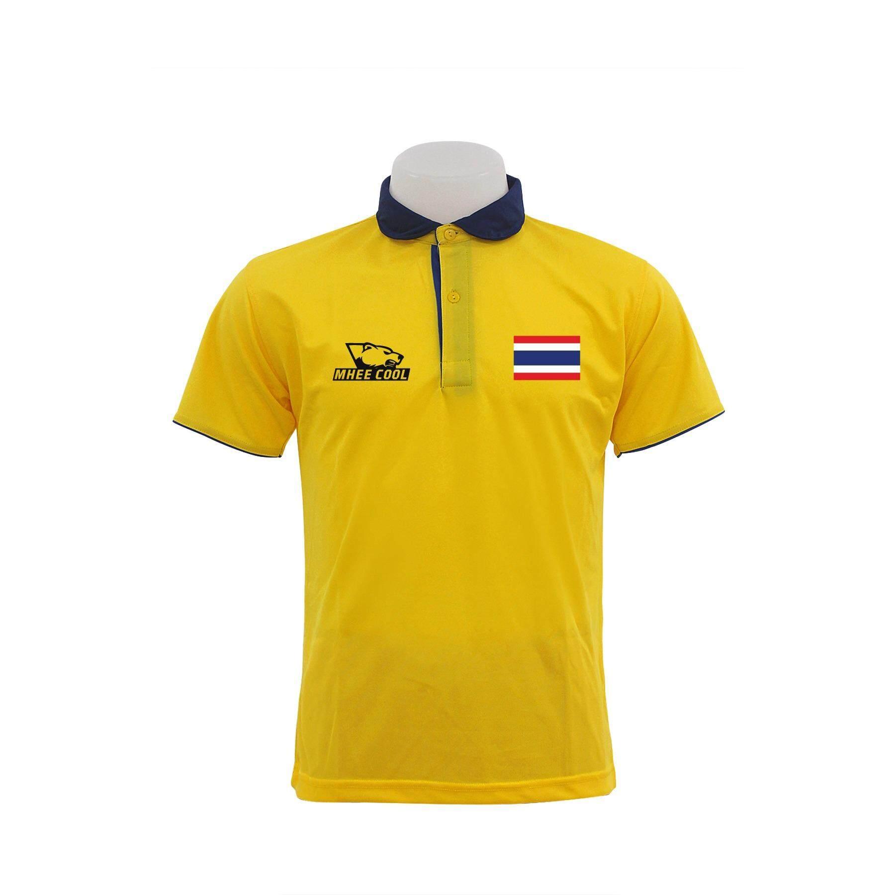 ขาย Mheecool เสื้อโปโลทีมชาติ สีเหลือง Mheecool ผู้ค้าส่ง