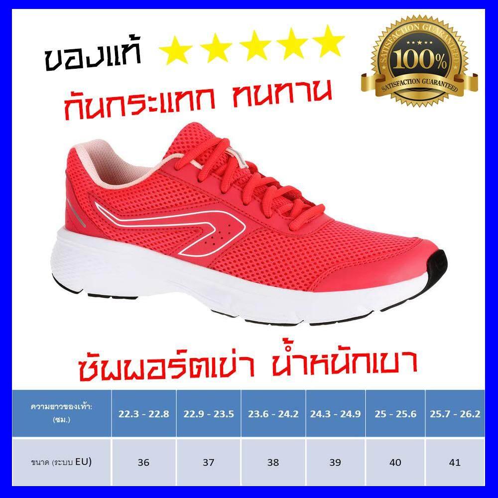 Kalenji รองเท้าวิ่ง รองเท้าใส่วิ่ง รองเท้าผู้หญิง  รองเท้าผ้าใบ รุ่น Run Cushion.