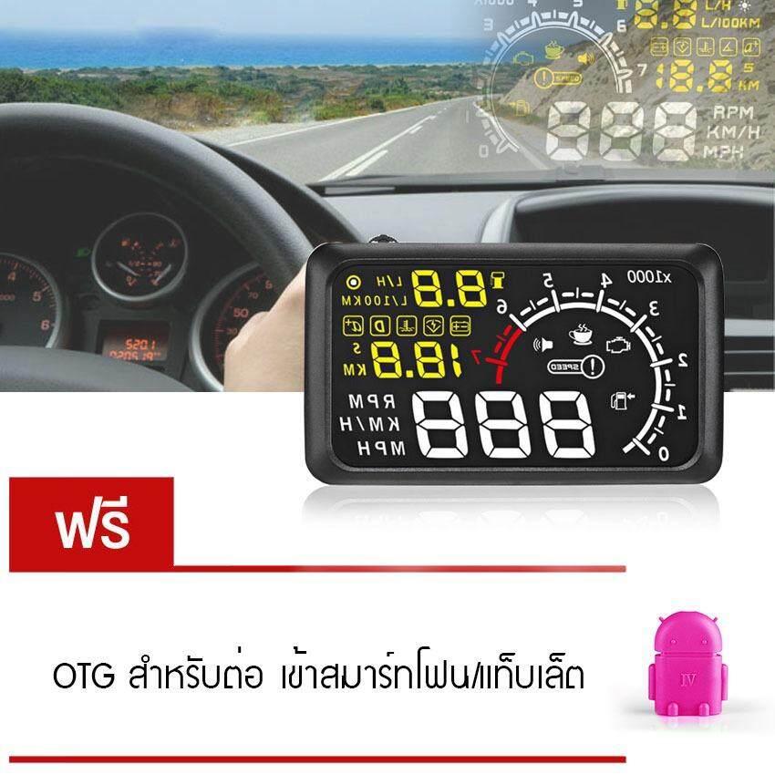 ส่วนลด Elit เกจ์วัดความเร็วรถ Obd2 Hud Head Up Display สะท้อนกระจกหน้ารถ Black แถมฟรี Otg สำหรับต่อ เข้าสมาร์ทโฟน แท็บเล็ต