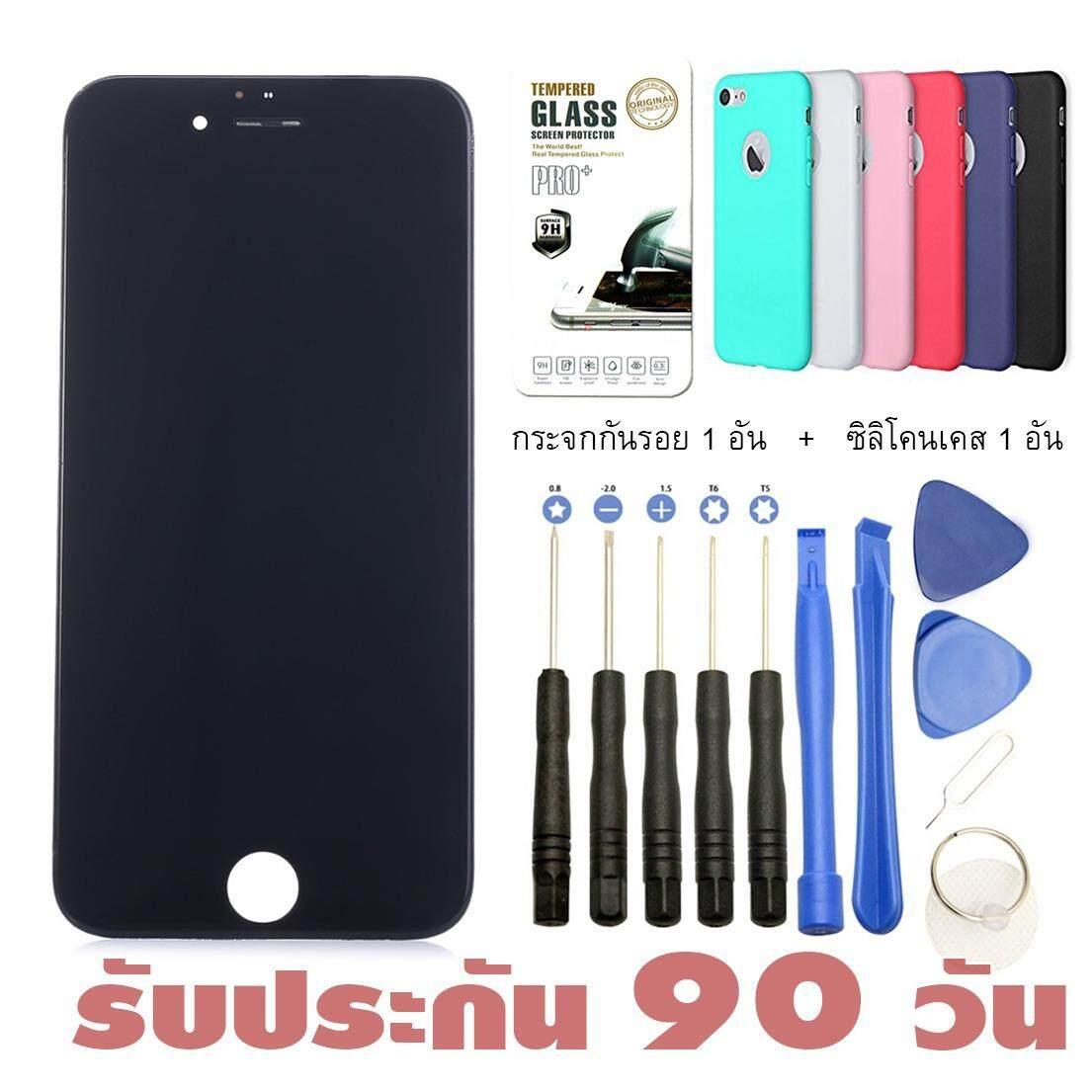ราคา ประกัน 90 วัน Iphone 6 Lcd หน้าจอไอโฟน 6 ทัสกรีน สีดำ ใหม่ ถูก