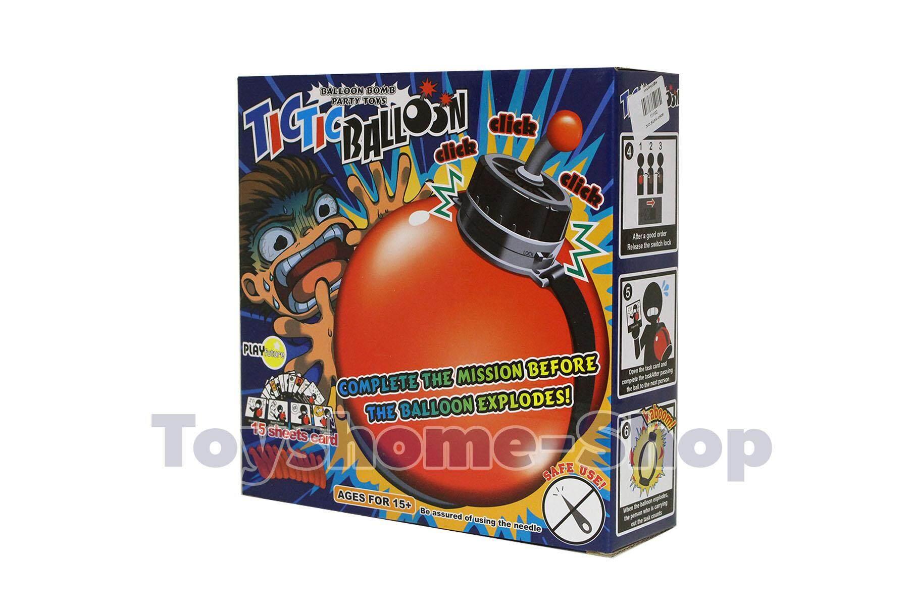 เกมส์ระเบิดเวลาภารกิจโหด By Toyshome-Shop.