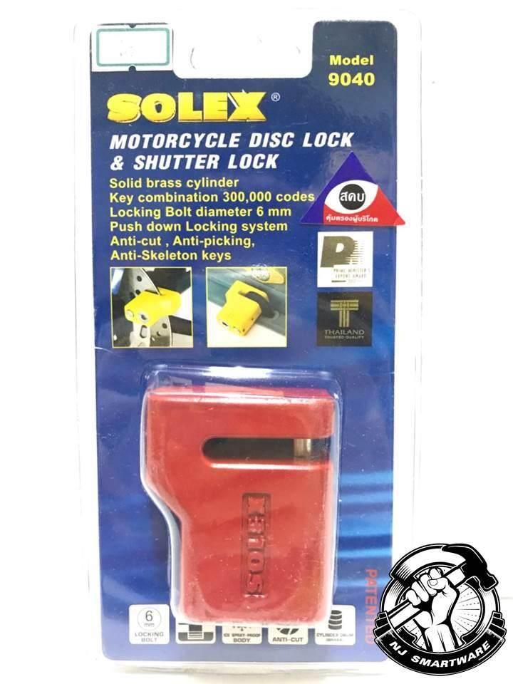 ขายดีมาก! **ส่งฟรี Kerry** SOLEX กุญแจล็อคดิสเบรคได้ทุกรุ่น (รุ่น 9040) ขนาดแกนศูนย์กลาง 6 มม. ตัดไม่ได้ ลิ้นทองเหลือง ล็อคประตูม้วนได้