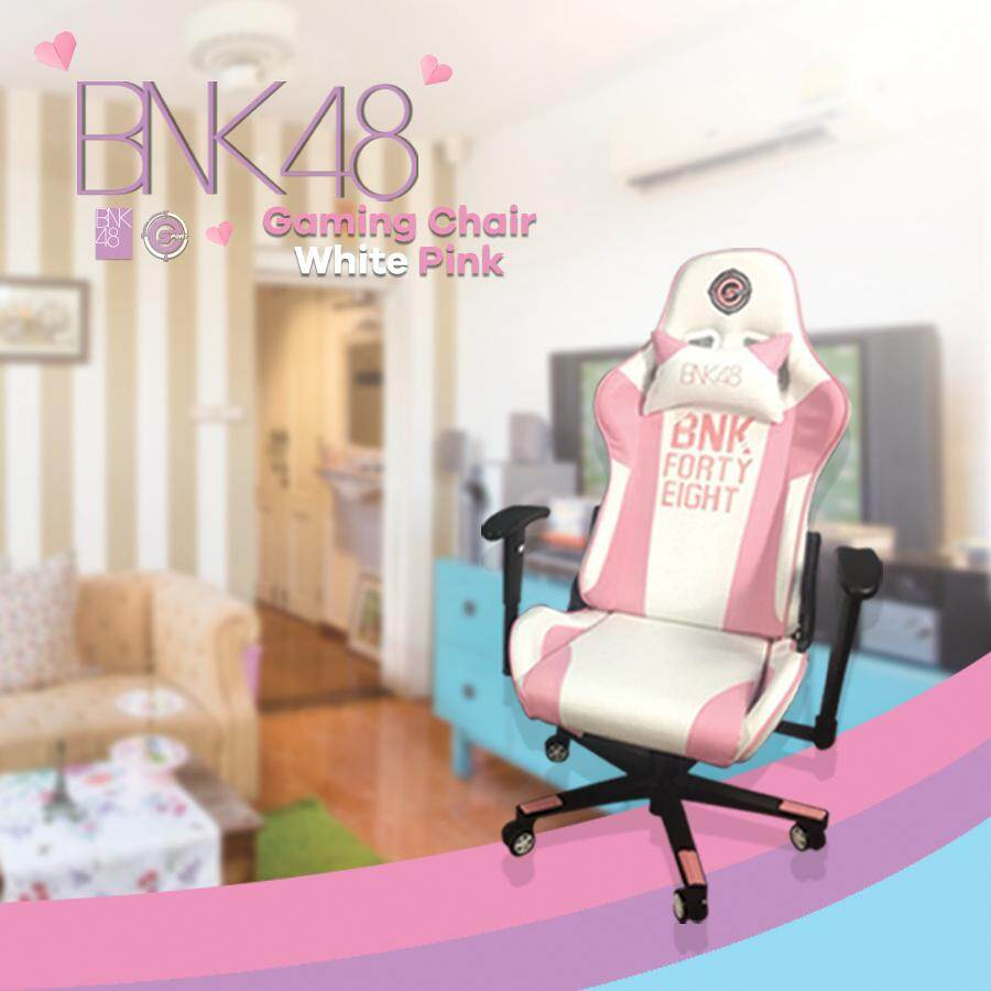 Gaming Chair bnk48
