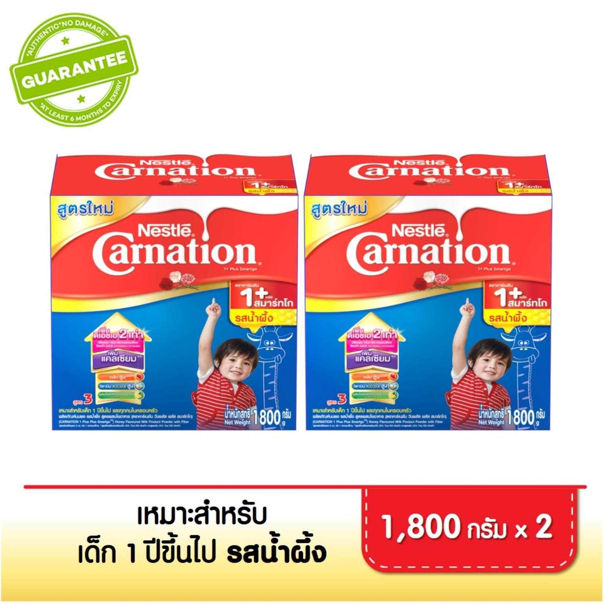 Nestle Carnation นมผง เนสท์เล่ คาร์เนชัน 1 พลัส รสน้ำผึ้ง 1800 กรัม (2 กล่อง) By Lazada Retail Carnation.