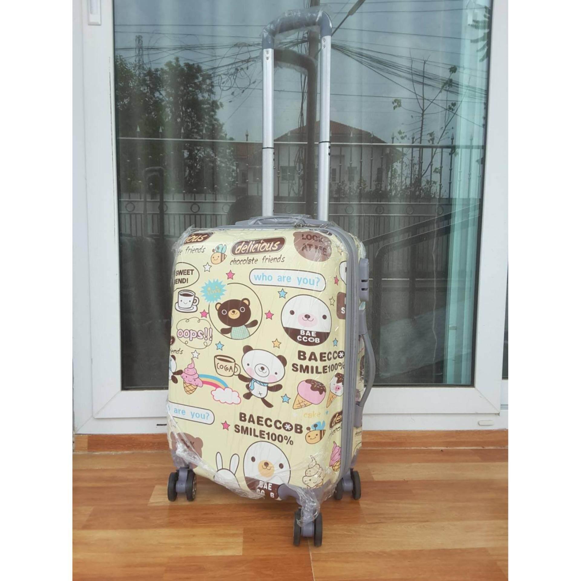 ขาย Tonkoon Shop กระเป๋าเดินทางล้อลาก ลาย การ์ตูนน้องหมีสีครีมน้ำตาล ขนาด 24 นิ้ว ออนไลน์ กรุงเทพมหานคร