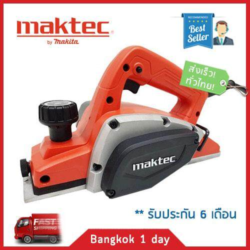 Maktec Mt192 กบไฟฟ้ฟา กบไสไม้ 3.1/4  Euro Type 580w ส่งฟรี! มีประกัน!.
