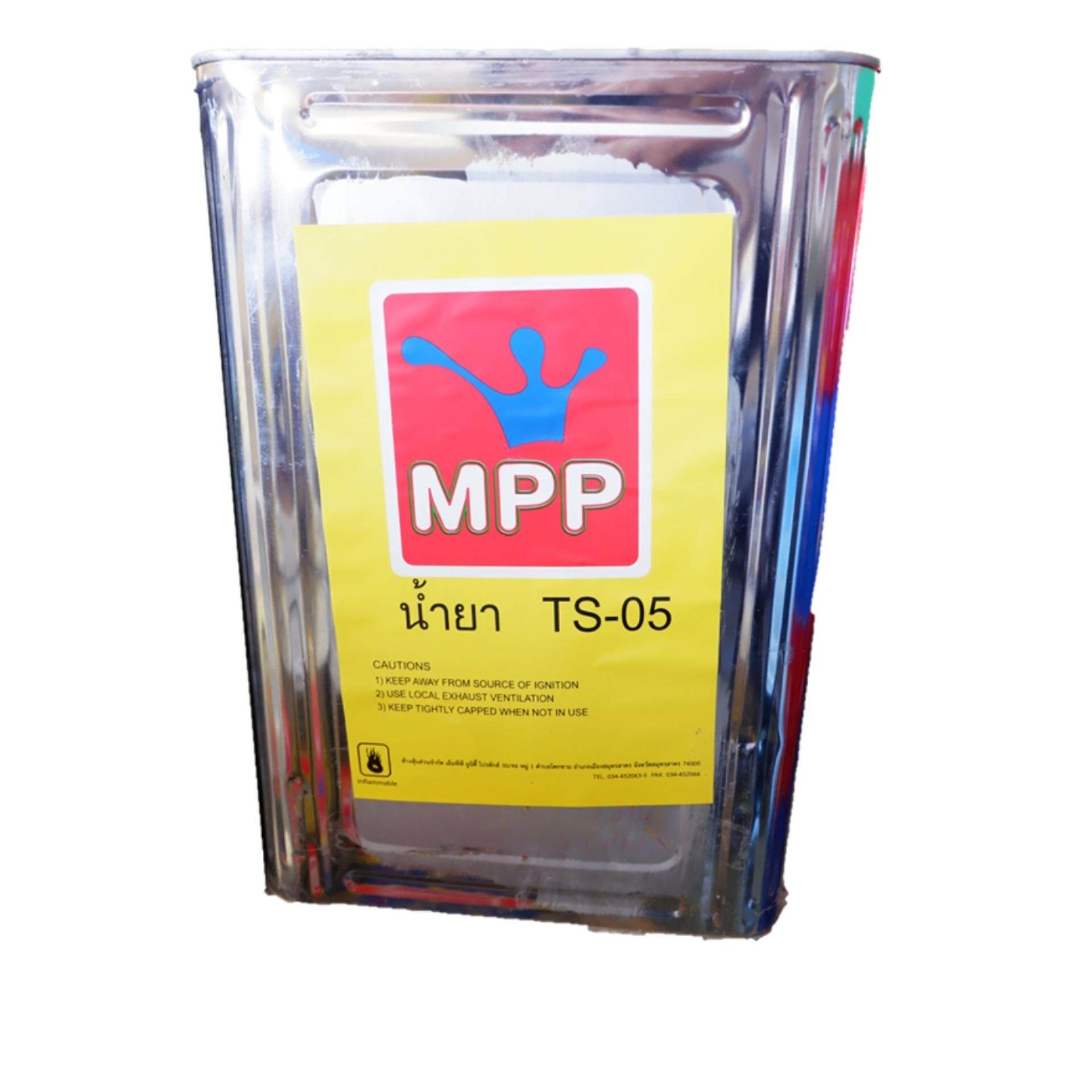 สุดยอดสินค้า!! น้ำยาล้างคราบกาว TS05 ส่งฟรีKerry