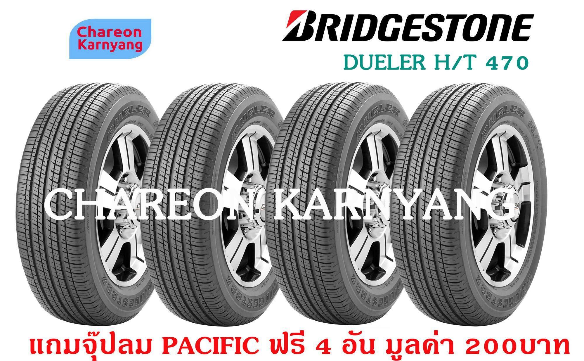 หนองคาย ยางรถยนต์  225/65R17 Bridgestone Dueler H/T 470 อินโด ปี 2019 (4 เส้น)