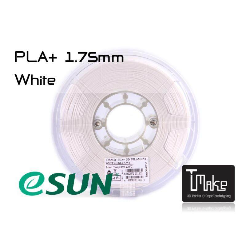 eSUN PLA+ White 1.75mm สำหรับเครื่องพิมพ์สามมิติ