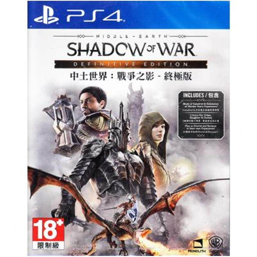 PS4 : Middle-earth - Shadow of War [Definitive Edition][Asia]