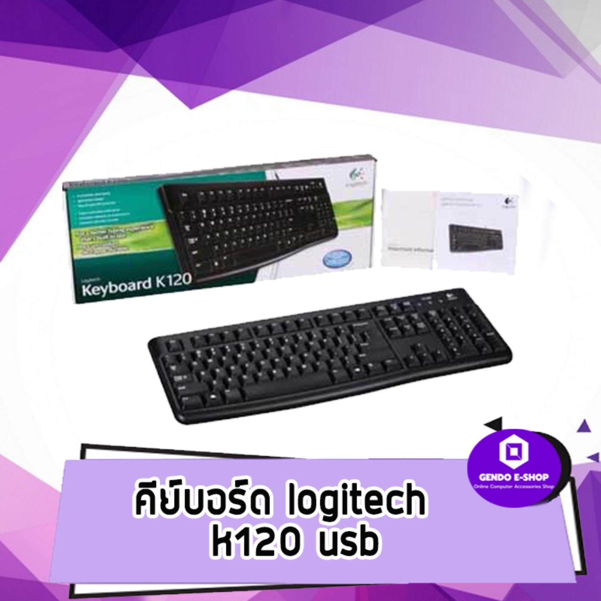 Sell Logitech Keyboard Usb Cheapest Best Quality Th Store K120 Blackthb429 Thb 439