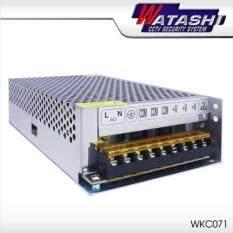 WKC071 (Power Supply 12V./20A.) รับประกัน 1 ปี จาก Watashi