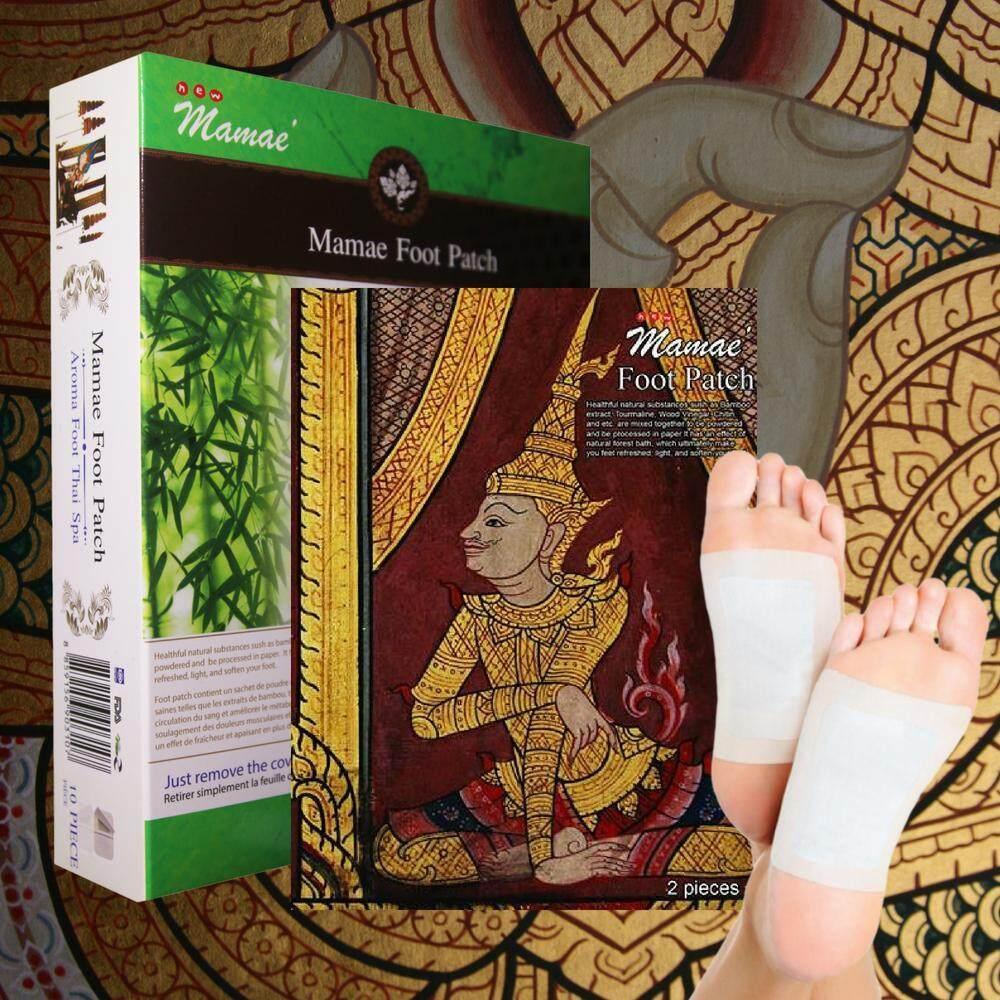 แผ่นแปะเท้า ดีท็อกซ์ แบบสำเร็จรูป - Foot Patch (detox Foot Pad) จำนวน 1 กล่อง (กล่องละ 5 คู่ 10 แผ่น) By Healthland Biogenesis Co.,ltd.