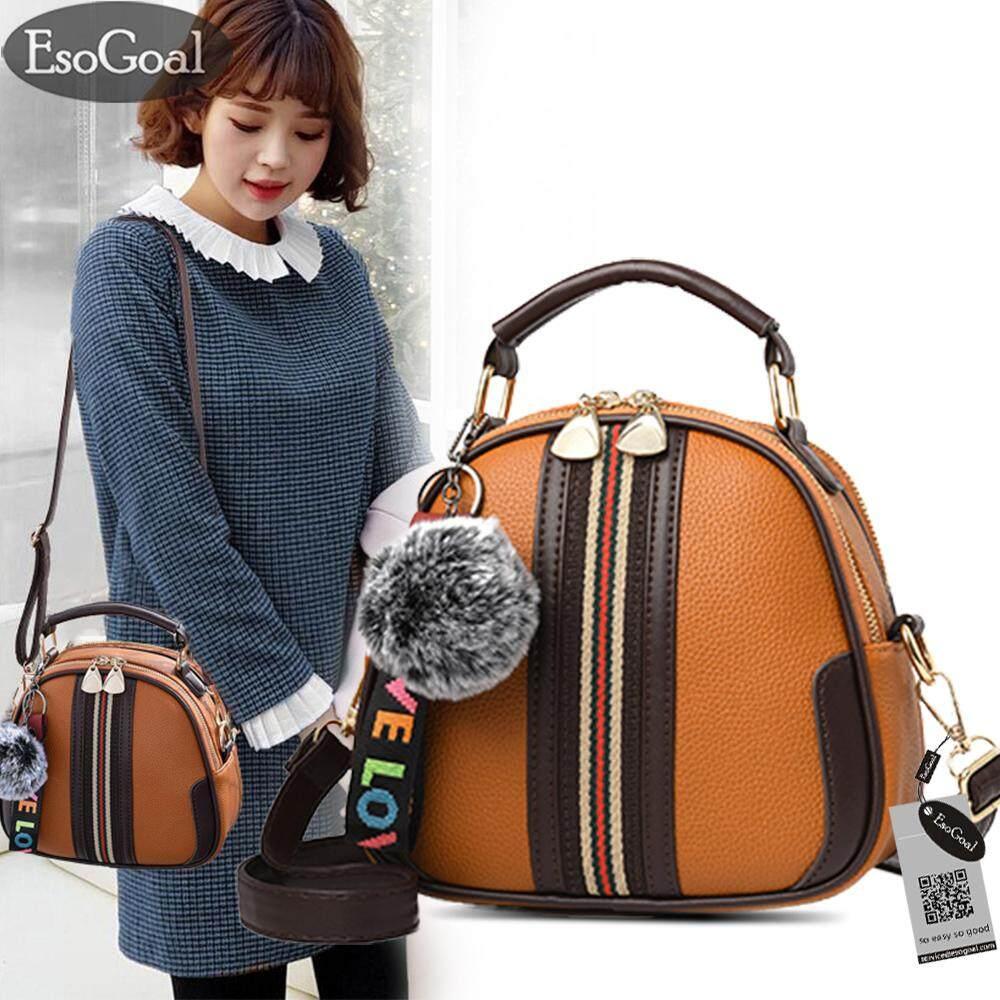 สุพรรณบุรี EsoGoal  Fashion กระเป๋าสะพายพาดลำตัว Leather Bag Tote Messenger Shoulder bag