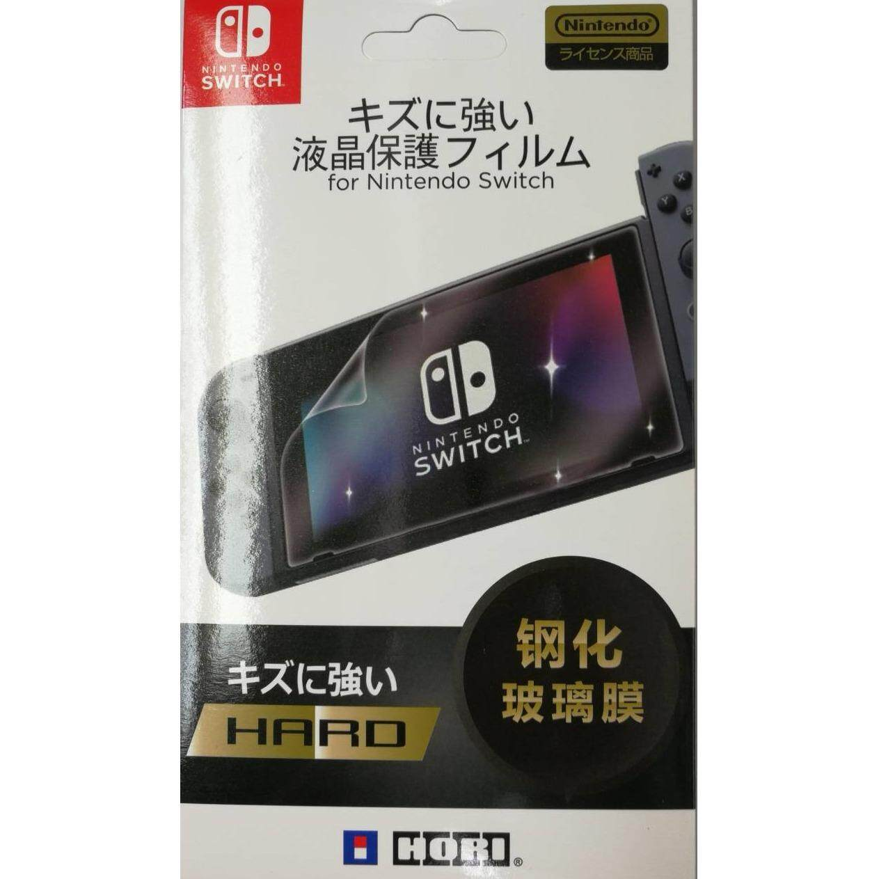 Hard Screen Protector for Nintendo Switch