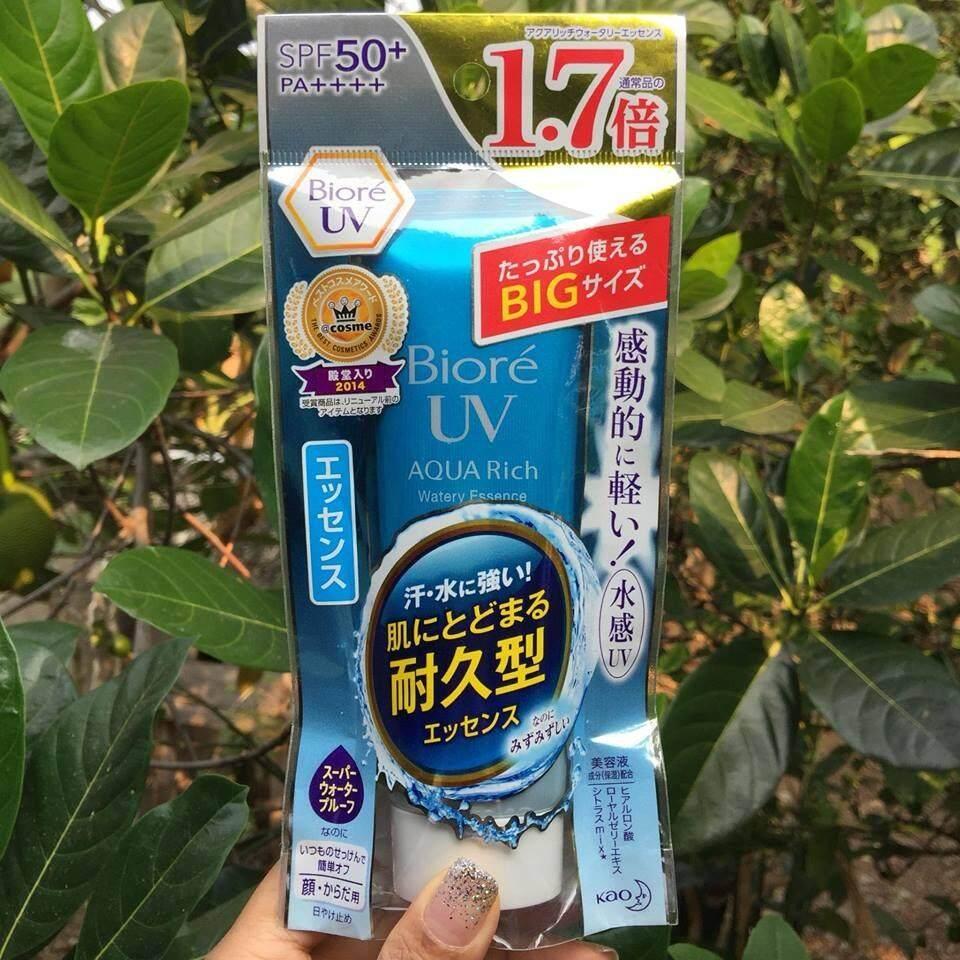 ขาย ซื้อ Biore Uv Aqua Rich Watery Essence Spf50 Pa ขนาด 85 กรัม ไซด์พิเศษ
