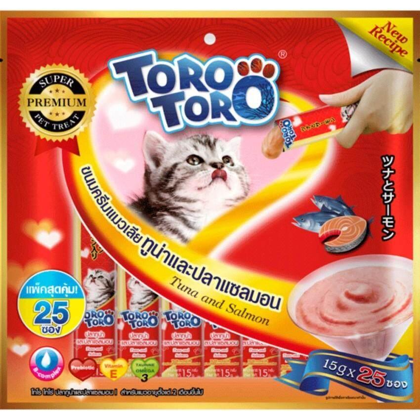 Toro Toro โทโร โทโร่ ขนมครีมแมวเลียปลาทูน่าและปลาแซลมอนผสมวิตามินรวม(15 G. X 25 ซอง) 1 แพ็ค By T.u. Pet Shop.