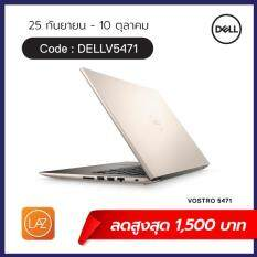 Dell W56854204THW10-V5471-GD-W
