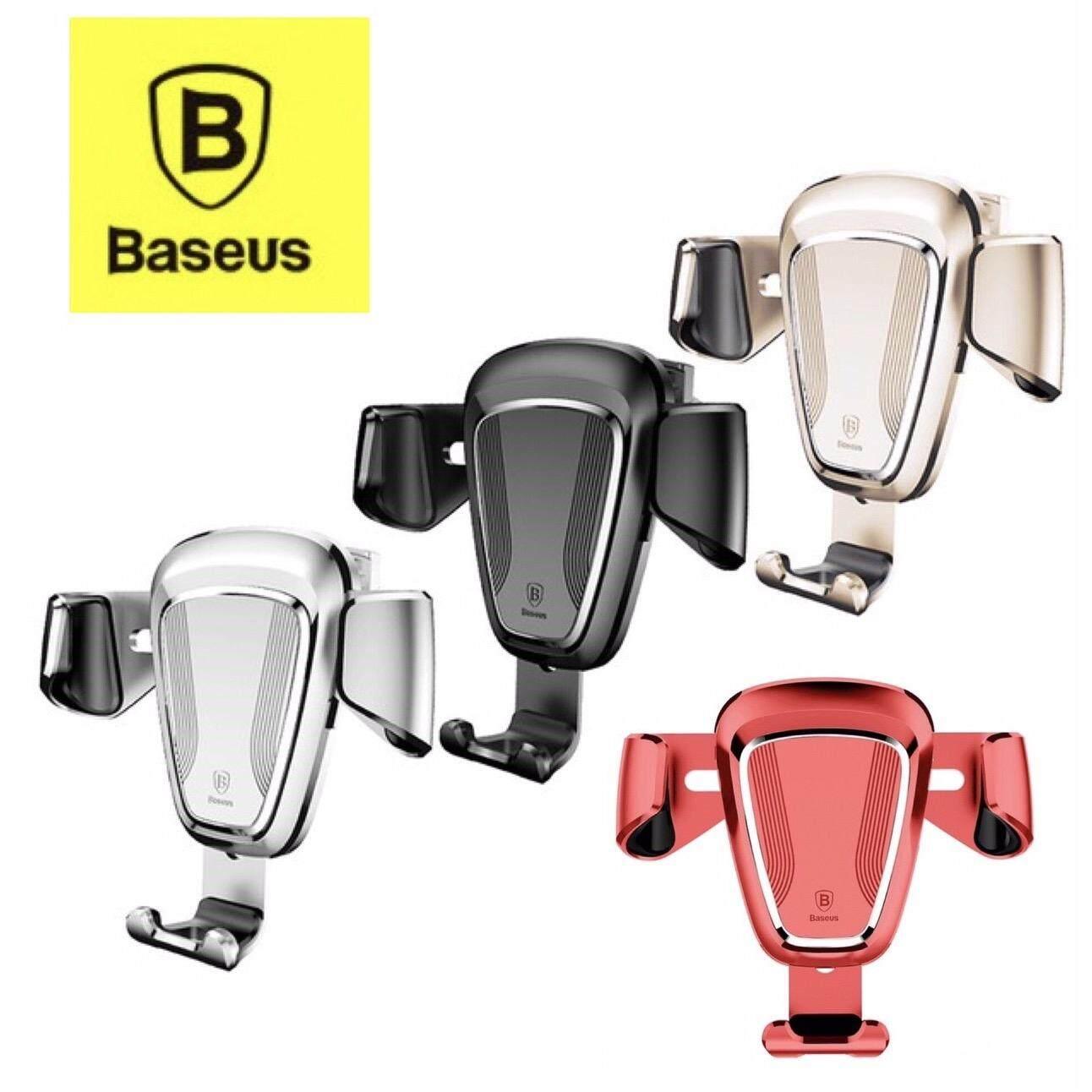 ราคา Baseus ที่ยึดมือถือในรถ Car Mobile All 2 In 1 Suyl 01 สำหรับมือถือ Smartphone ทุกรุ่น Baseus ออนไลน์