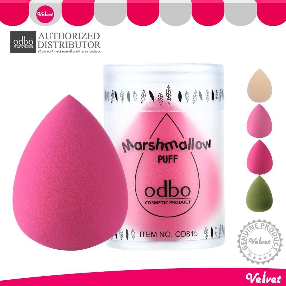 Odbo Marshmallow Puff มาสเมลโลว์ พัฟ ฟองน้ำแต่งหน้ารูปไข่ เกลี่ยรองพื้น Od815 (velvetcosme) By Velvet Cosmetics.