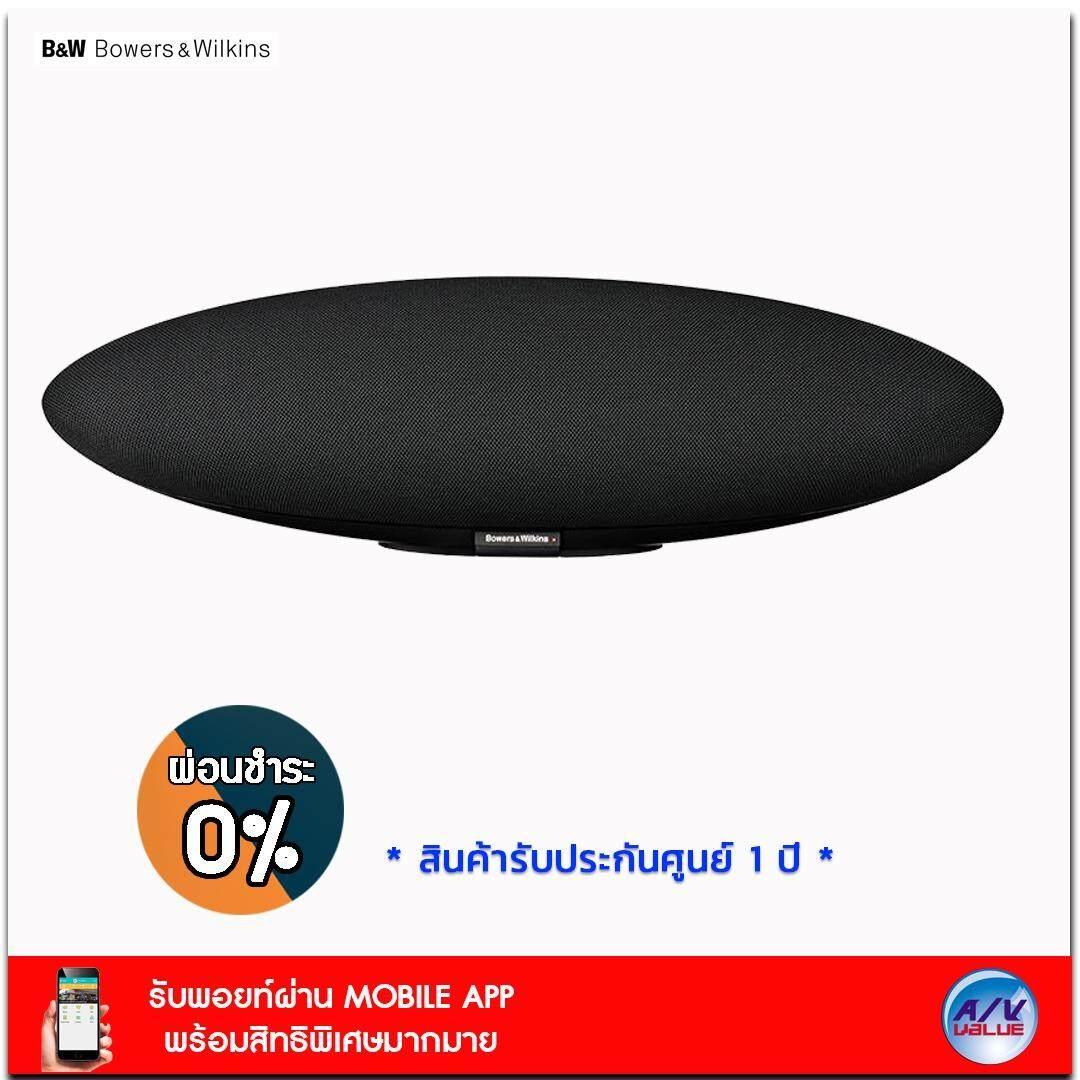 Bowers&Wilkins Zeppelin Wireless (Black)