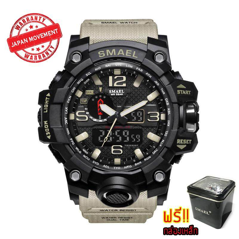 Smael 1545 (จัดส่งในไทย ของแท้ 100% พร้อมกล่องครบเซ็ท) นาฬิกาข้อมือชาย นาฬิกาแฟชั่น กันน้ำ ดิจิตอล รุ่น 1545 Khaki By Modern5 Shop.