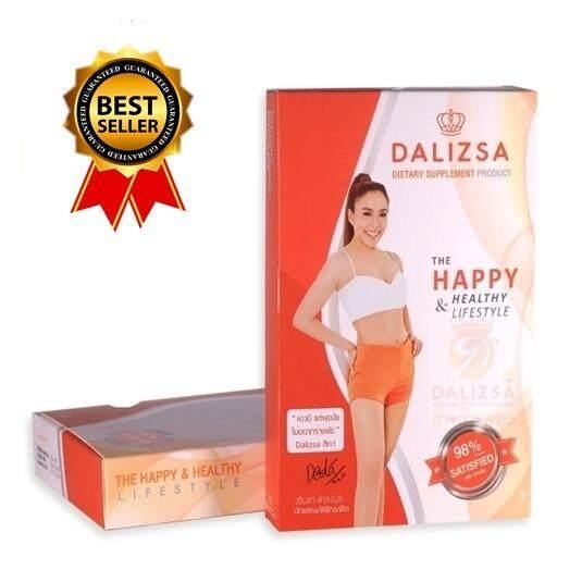 ขาย ยาลดความอ้วน Dalizsa ดาลิสซ่า ผลิตภัณฑ์อาหารเสริมควบคุมน้ำหนัก โดย ดีเจ ดาด้า ตัวช่วย ลดความอ้วน 1 กล่อง 30 แคปซูล ถูก