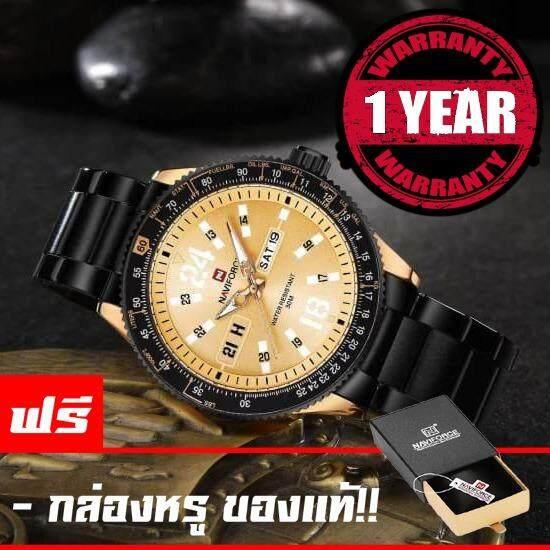 ขาย Naviforce Watch นาฬิกาข้อมือผู้ชาย สายแสตนเลสแท้ มีวันที่ สัปดาห์ กันน้ำ รับประกัน 1ปี Nf9112 ดำทอง ใหม่