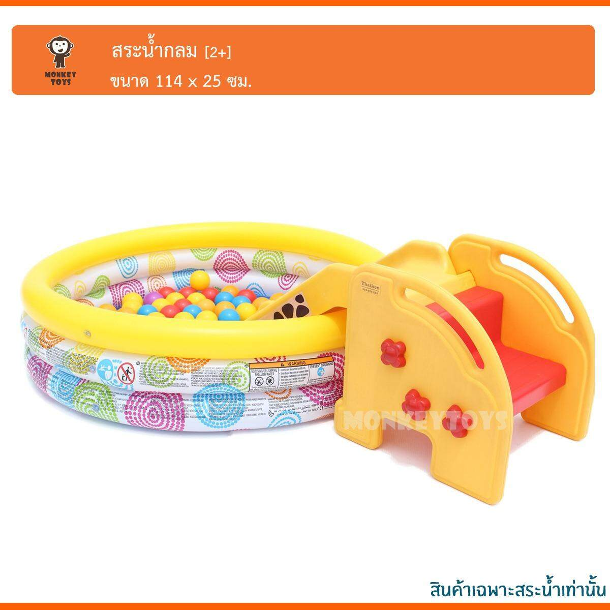 สระว่ายน้ำเด็กและของเล่นในน้ำ13741 ค้นพบสินค้าใน สระว่ายน้ำเด็กและของเล่นในน้ำเรียงตาม:ความเป็นที่นิยมจำนวนคนดู: