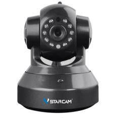 (ของแท้)Vstarcam กล้องวงจร ปิด IP Camera รุ่น C7837wip รองรับ64G 1.3 Mp and IR Cut WIP HD ONVIF(Black)