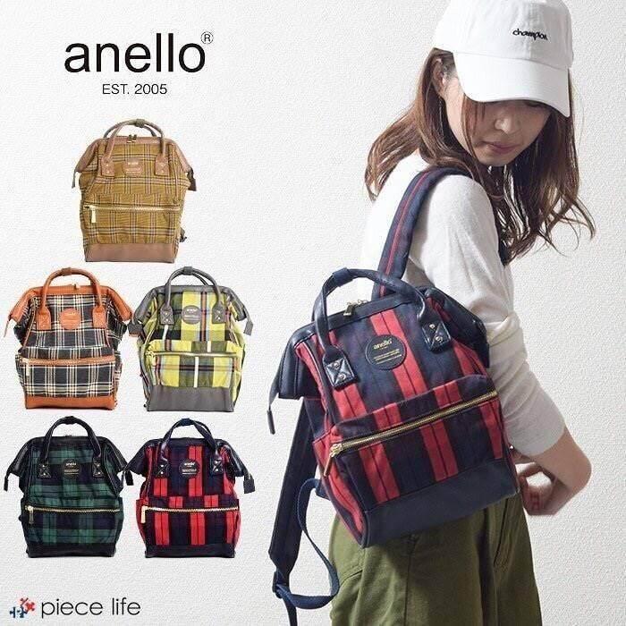 ยี่ห้อไหนดี  อุตรดิตถ์ Anello Checked Hinge Clasp Mini Backpack