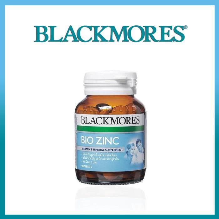 ยี่ห้อไหนดี  สุรินทร์ Blackmores Zinc แบล็คมอร์ส ไบโอซิงค์ เสริมวิตามินและเกลือแร่ 90 เม็ด
