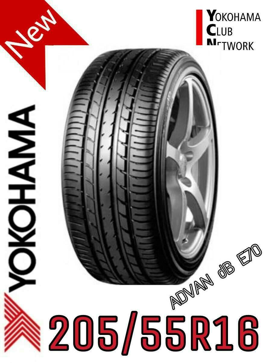 ประกันภัย รถยนต์ 2+ ชัยภูมิ Yokohama E70 205/55R16