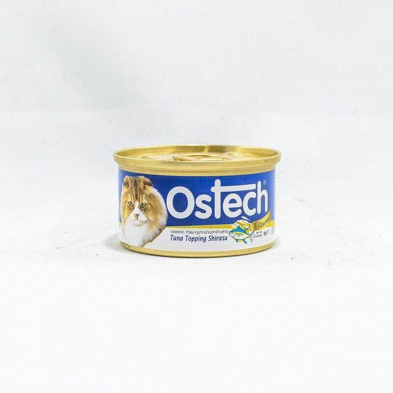 อาหารกระป๋องแมวออสเทค กัวเม่ รสทูน่าหน้าปลาข้าวสาร 80 G. By Raybeck.