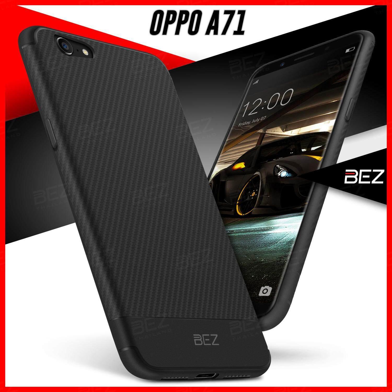 เคส Oppo A71 2018 เคสโทรศัพท์ Oppo A71 Case เคสมือถือ ออปโป้ เอ71 เคสนิ่ม BEZ เคสลายเคฟล่า กันกระแทก สีดำ / JC1 OA71-