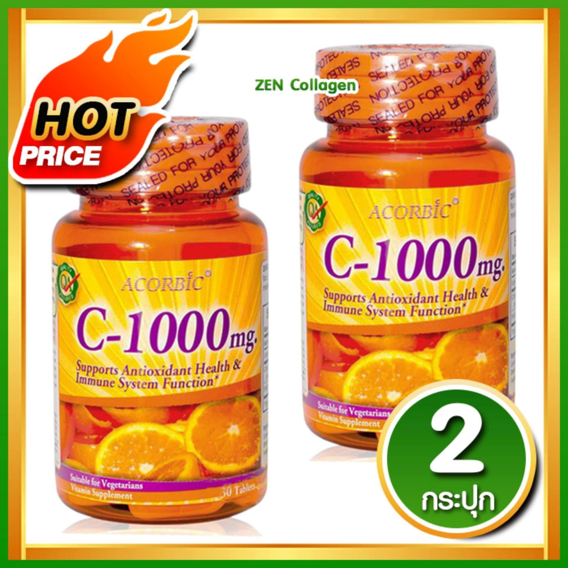 Acorbic VITAMIN C-1000mg . ผลิตภัณฑ์เสริมอาหาร วิตามิน-ซี 1000 มก. 2 กระปุก (30 เม็ด/1กระปุก)