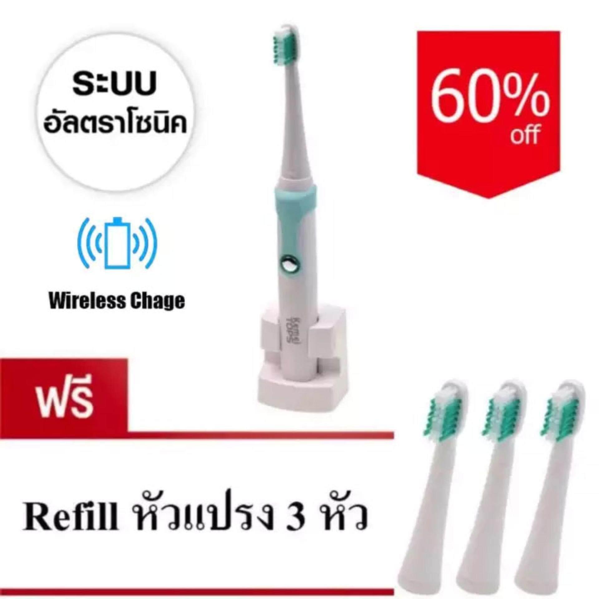 แปรงสีฟันไฟฟ้า ช่วยดูแลสุขภาพช่องปาก สุพรรณบุรี Kemei TOPS Electric Toothbrush Ultrasonic Cleaning KM 907
