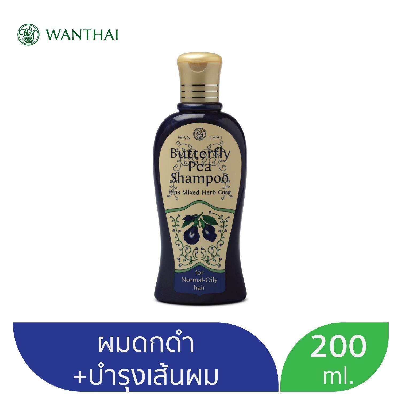 แชมพูดอกอัญชัน ว่านไทย (สำหรับผมธรรมดา-ผมมัน)  200 มล.