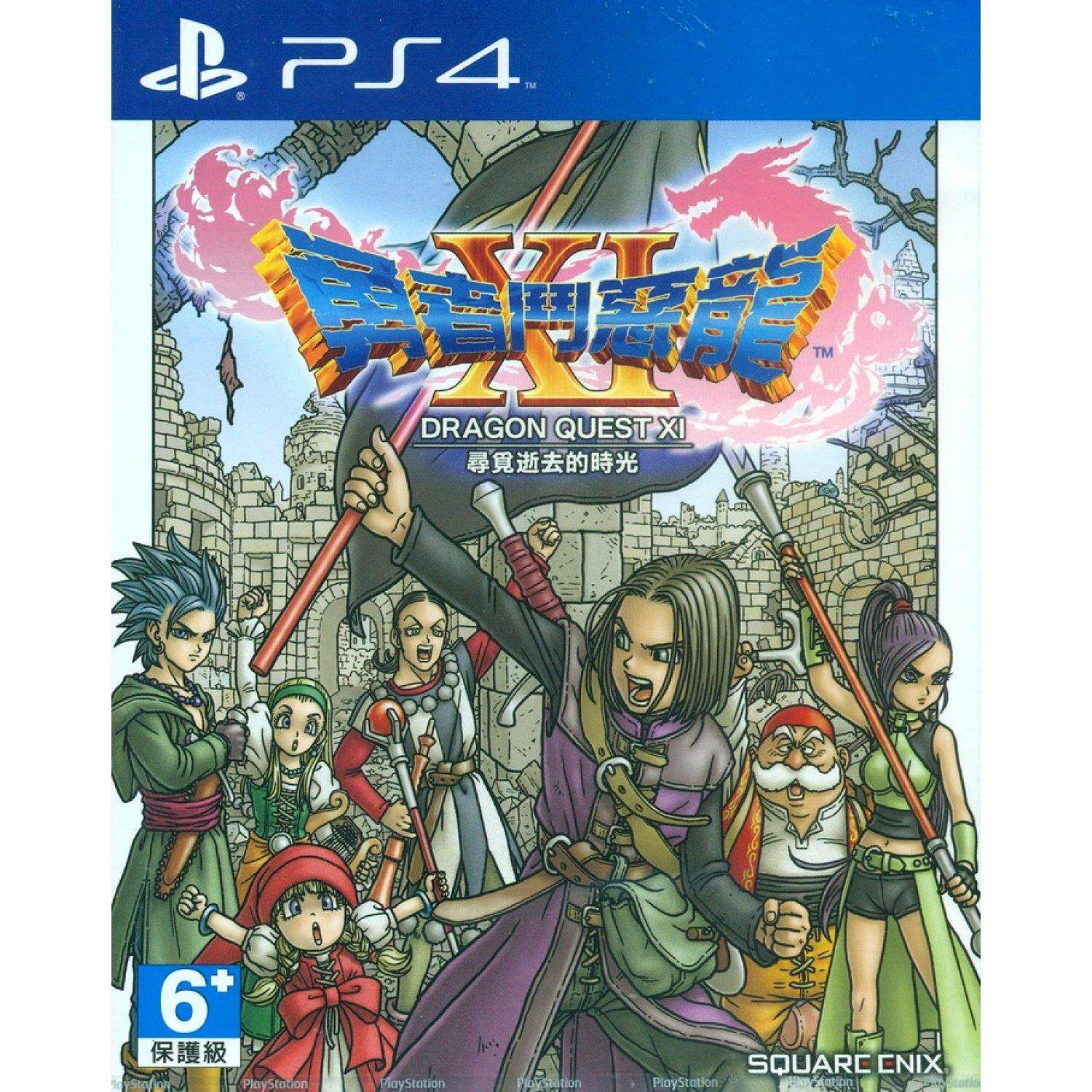 PS4 Dragon Quest XI Z3 Asia Eng Version